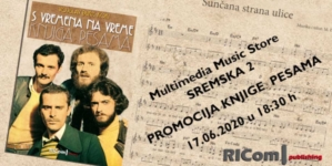 "Promocija knjige pesama grupe ""S vremena na vreme"""