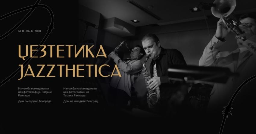 """Izložba makedoskih džez fotografija """"Džeztetika"""" u holu Doma omladine Beograda"""