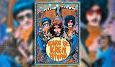 Promocija knjige Vladana Stanojevića Kako se Krem istopio u Beogradu i Novom Sadu